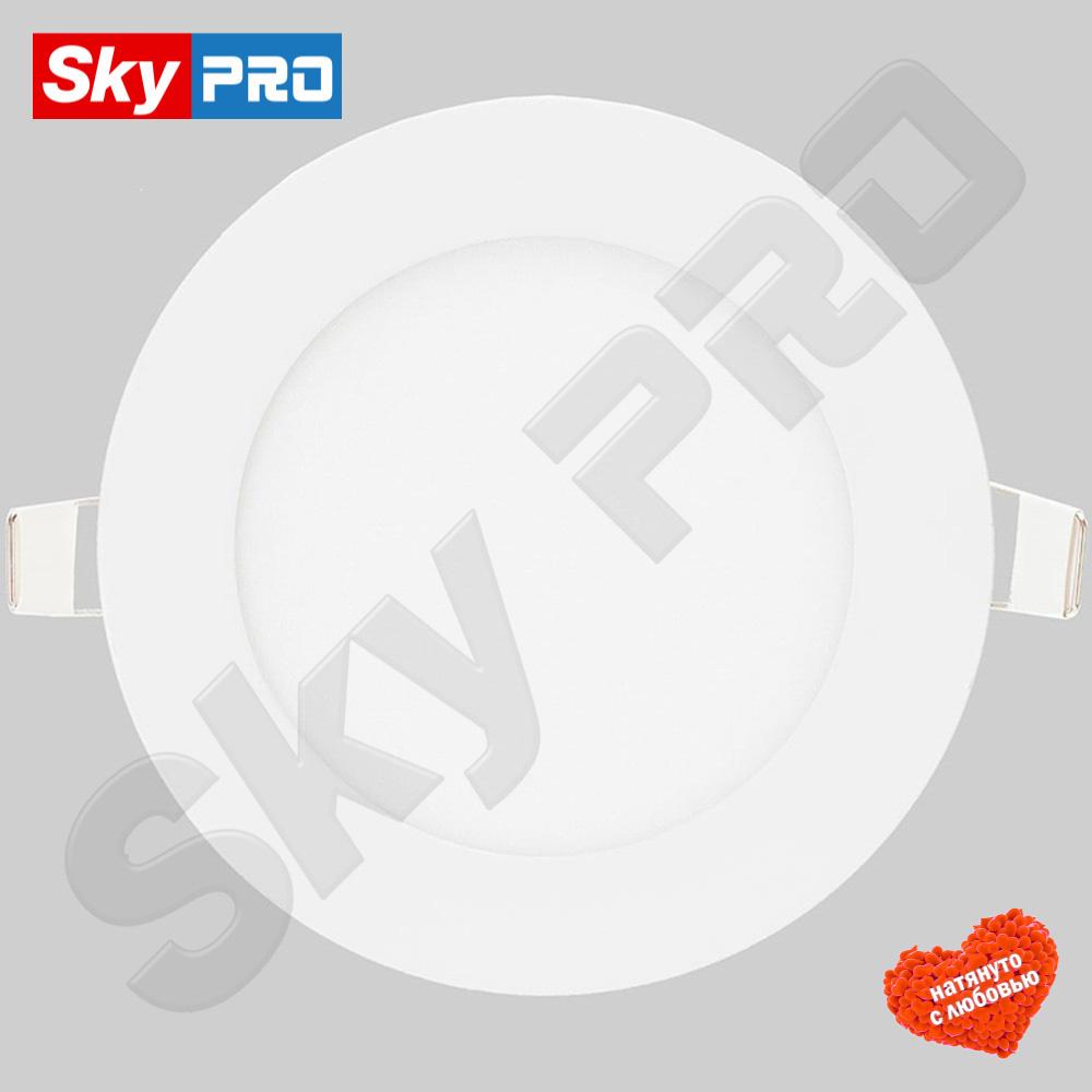 Купить светодиодный светильник альфа lpl 601 6w