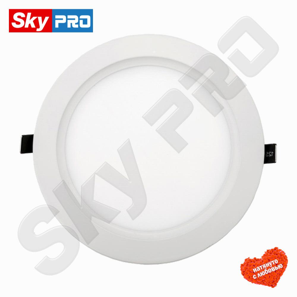 Купить светодиодный светильник альфа ly 301 7w