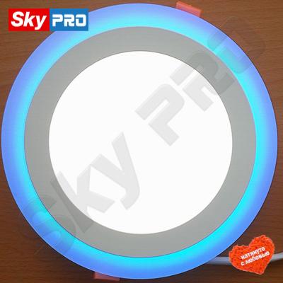 Светодиодный светильник LPL 12+4 с синей подсветкой